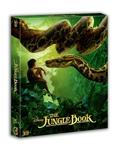 THE JUNGLE BOOK NC#11 FULL SLIP-A (LIMITED 200 COPIES)