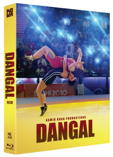 BLU-RAY / NA#19 DANGAL LENTICULAR FULL SLIP LE (700 NUMBERED)