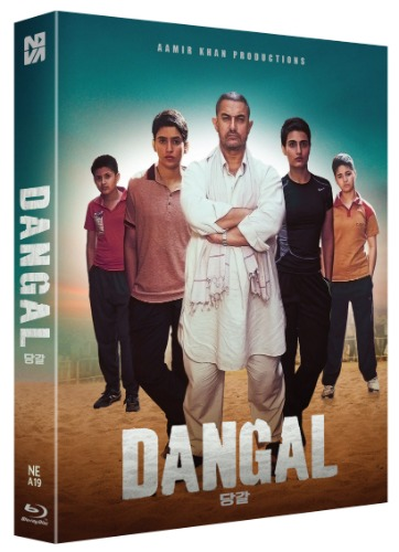 BLU-RAY / NA#19 DANGAL FULL SLIP LE (700 NUMBERED)