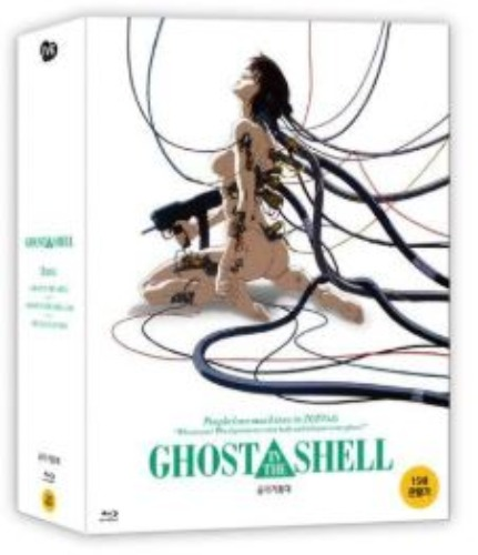BLU-RAY / Ghost in the Shell (3 Disc FULL SLIP BOX SET Plain Edition)