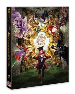 ALICE THROUGH THE LOOKING GLASS LENTICULAR SLIP NC#14 (200 NUMBERED)