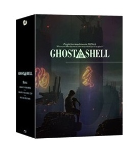 BLU-RAY / GHOST IN THE SHELL FULL SLIP BOX SET LE (3 DISC)