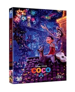BLU-RAY / COCO (2D+3D)