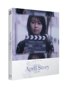 BLU-RAY / APRIL STORY (PLAIN EDITION)