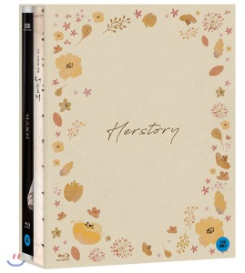 BLU-RAY / HERSTORY LE