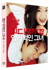 BLU-RAY / MY SASSY GIRL LENTICULAR FULL SLIP LE (1,000 NUMBERED)