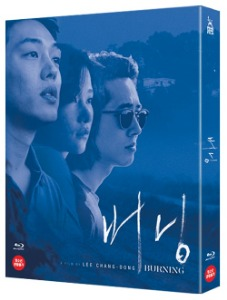 BLU-RAY / BURNING (No out case)