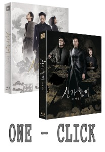 BLU-RAY / ALONG WITH THE GODS ONE-CLICK