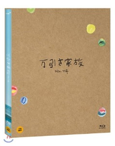 BLU-RAY / SHOPLIFTERS DIGIPACK LE