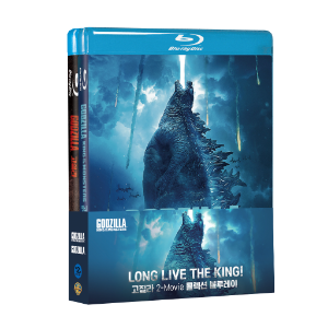 BLU-RAY / GODZILLA & GODZILLA : King of the Monsters Double Pack