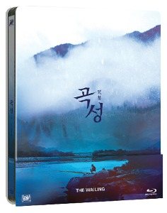 BLU-RAY / The Wailing Steelbook Quter Slip Limited Edition (2 disc)