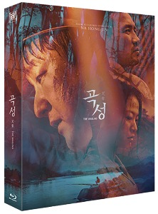 BLU-RAY / The Wailing Steelbook Fullslip Limited Edition (2 disc) (Fullslip Type A)