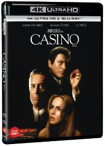 BLU-RAY /  Casino (2Disc 4K UHD + 2D)