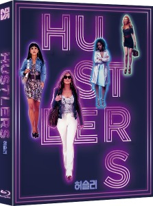 BLU-RAY / Hustlers  LE (600 NUMBERED)