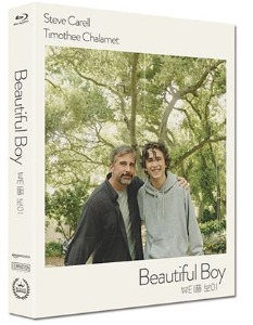 BLU-RAY /  Beautiful Boy Fullslip Limited Edition (700 copies Numbered)